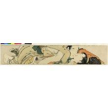Torii Kiyonaga: Sode no maki (Handscroll for the Sleeve) - British Museum