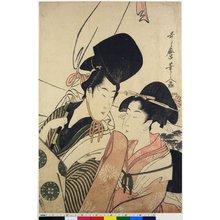 喜多川歌麿: mitate-e / triptych print - 大英博物館