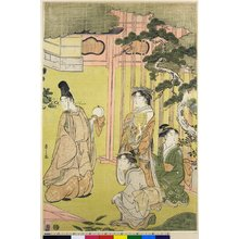 Hosoda Eishi: Wakana maki-age / Furyu Yatsushi Genji - British Museum