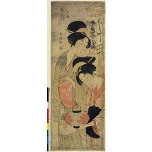 Eishosai Choki: Ryaku Mu-Tamagawa - British Museum
