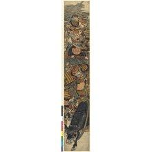 Katsukawa Shunsho: print / hashira-e - British Museum