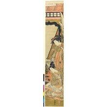 Utagawa Toyoharu: mitate-e / print - British Museum
