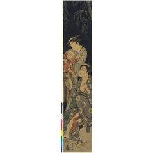 鳥居清長: print / hashira-e - 大英博物館