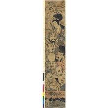 Chokosai Eisho: - British Museum