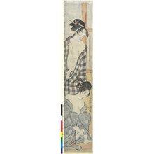 Chokosai Eisho: print / hashira-e - British Museum