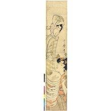 Kitagawa Utamaro: print / hashira-e - British Museum