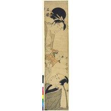 Kitagawa Utamaro: San shokei - British Museum