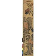Kubo Shunman: - British Museum