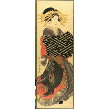 Katsukawa Shunsen: - British Museum