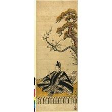 Okumura Masanobu: print / kakemono-e - British Museum