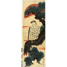 Kikugawa Eizan: print / kakemono-e - British Museum