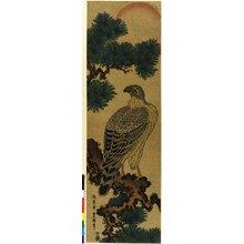 Utagawa Toyoshige: - British Museum