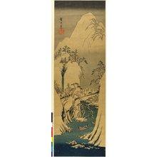 Utagawa Hiroshige: print / kakemono-e - British Museum