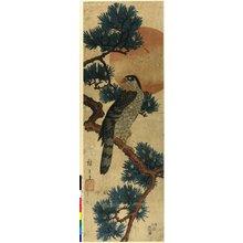 歌川広重: print / kakemono-e - 大英博物館