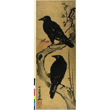 Kawanabe Kyosai: print / kakemono-e - British Museum