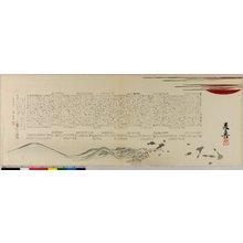 Shibata Zeshin: surimono - British Museum