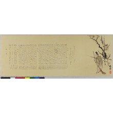 Seisho: surimono - British Museum