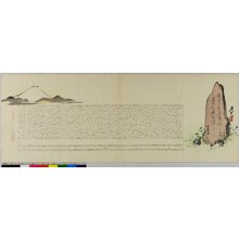 Reisai: surimono - British Museum