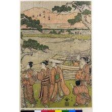 勝川春山: Sanmai-zuzuki Yodo-gawa-zutsumi Hachiman mairi no zu - 大英博物館