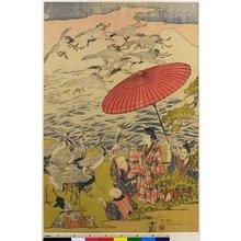 Kitao Shigemasa: triptych print - British Museum