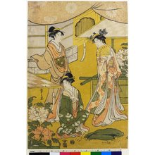 Hosoda Eishi: Genji Hana no en - British Museum