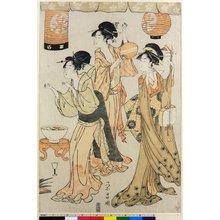 Chokosai Eisho: triptych print - British Museum