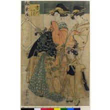 Eishosai Choki: triptych print - British Museum