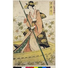 喜多川月麿: Tatsuta-gawa momiji nishiki-e - 大英博物館