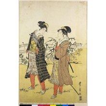 歌川豊広: triptych print - 大英博物館