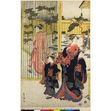 Utagawa Toyokuni I: Yoshiwara Chojiya niwasaki no kemari 吉原丁子屋庭先の蹴鞠 - British Museum