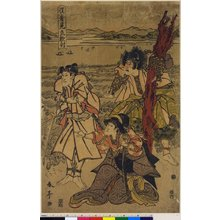 勝川春亭: Yakusha mitate kataki-uchi / Tableau of Actors in a Scene of Revenge Killing - 大英博物館