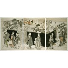 窪俊満: triptych print - 大英博物館