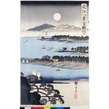 Utagawa Hiroshige III: Omi Hakkei zenzu Ishiyama kara miru 近江八景全図石山から見る - British Museum