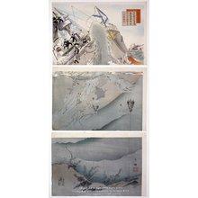 Hampo: Dai hachi Ryojun kogeki no zu - British Museum