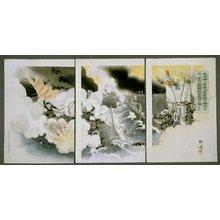 Kokyo: triptych print - British Museum