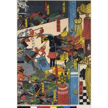 歌川広景: Aomono sakana gunzei o-kassen no zu - 大英博物館