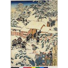 Utagawa Kunisada II: triptych print - British Museum