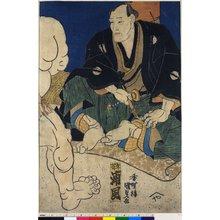 Utagawa Kunisada: Kagami-iwa Hamanosuke - British Museum