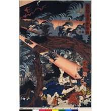 Utagawa Yoshikazu: Nitta Yoshitada no tamashii ikarite ada to ho-fu - British Museum