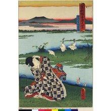 Utagawa Kunisada: Seisho / Ashikaga kinu tezome no murasaki / Juni-gatsu - British Museum