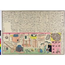 Mizoguchi Gekko: print / envelope - British Museum