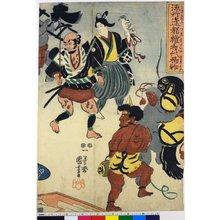 Utagawa Kuniyoshi: Toki ni otsu-e kitai no maremono - British Museum