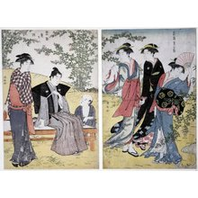 Torii Kiyonaga: Fuzoku Azuma no Nishiki - British Museum