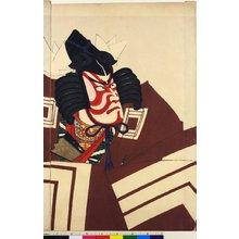 豊原国周: Shibaraku / Kabuki juhachiban no uchi (The 18 famous Kabuki plays) - 大英博物館