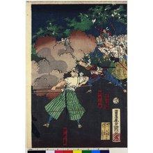 安達吟光: Kagoshima shimbun Uegisawa tatakai no zu (News from Kagoshima: The Battle at Uegi Swamp) - 大英博物館