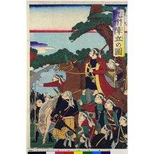 Nagashima Shungyo: Kyushu jindate no zu - 大英博物館