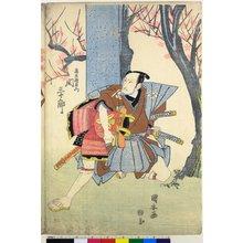 Utagawa Kuniyasu: triptych print - British Museum