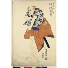 Utagawa Toyokuni I: triptych print - British Museum