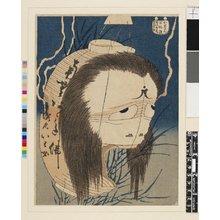 Katsushika Hokusai: O-iwa-san / Hyaku Monogatari - British Museum