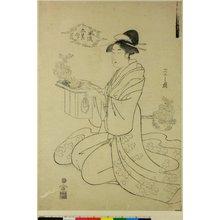 細田栄之: Furyu Go-sekku - 大英博物館